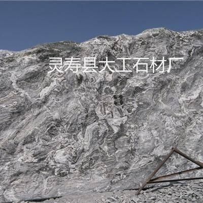 泰山石 风景石