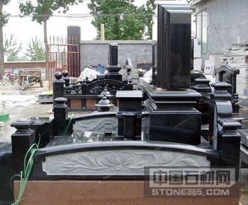 中国黑墓碑