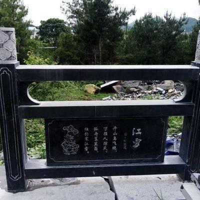 黑青石栏杆