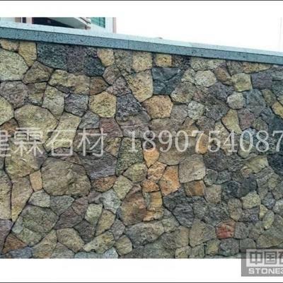 火山岩石材  火山石