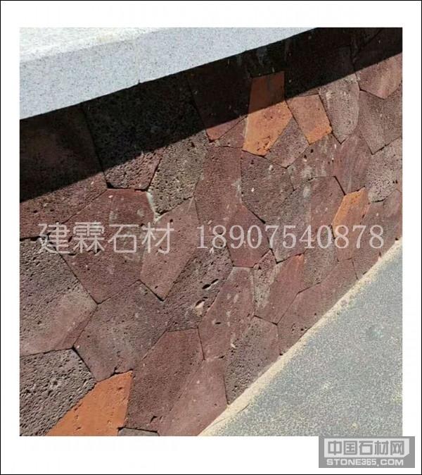 机切面火山岩  火山石石材