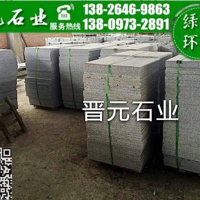 广东芝麻灰成品板材