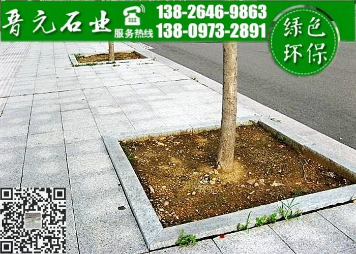 人行道地铺板