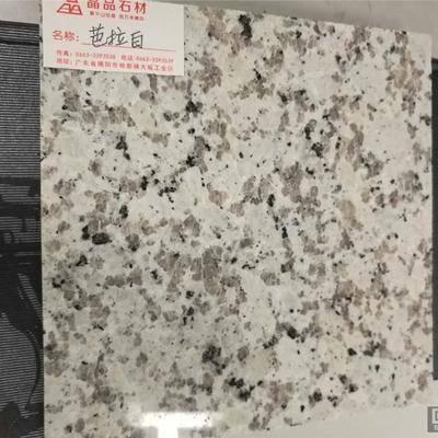 广东芭拉白亚博体育软件下载 花岗岩
