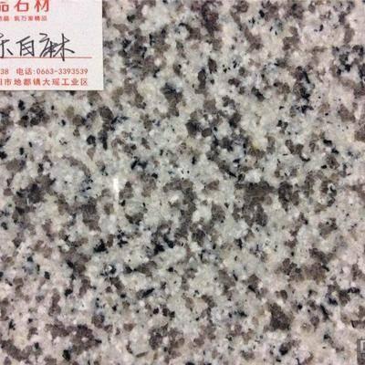 广东白麻 花岗岩