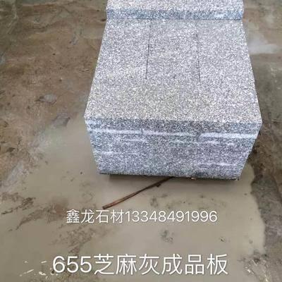 655��楹荤�版����