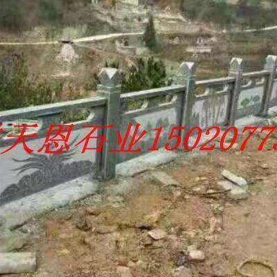 护栏 石栏杆