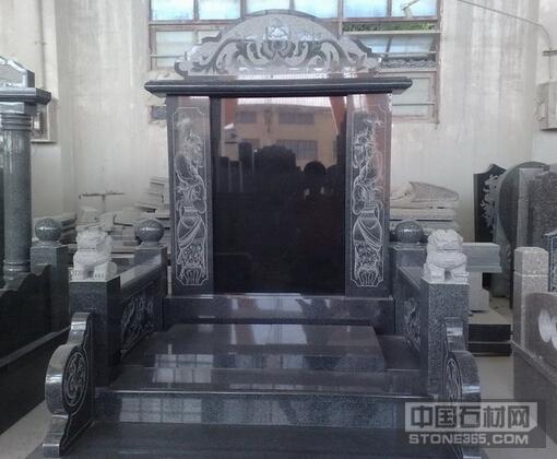 芝麻黑墓碑系列