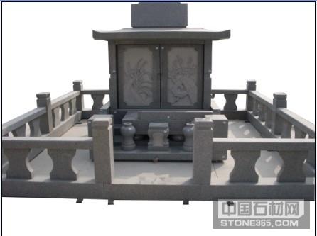 654墓碑石