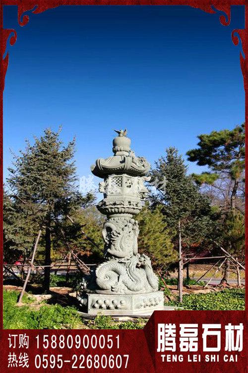 庭院石雕灯笼 灯笼石雕供货厂家
