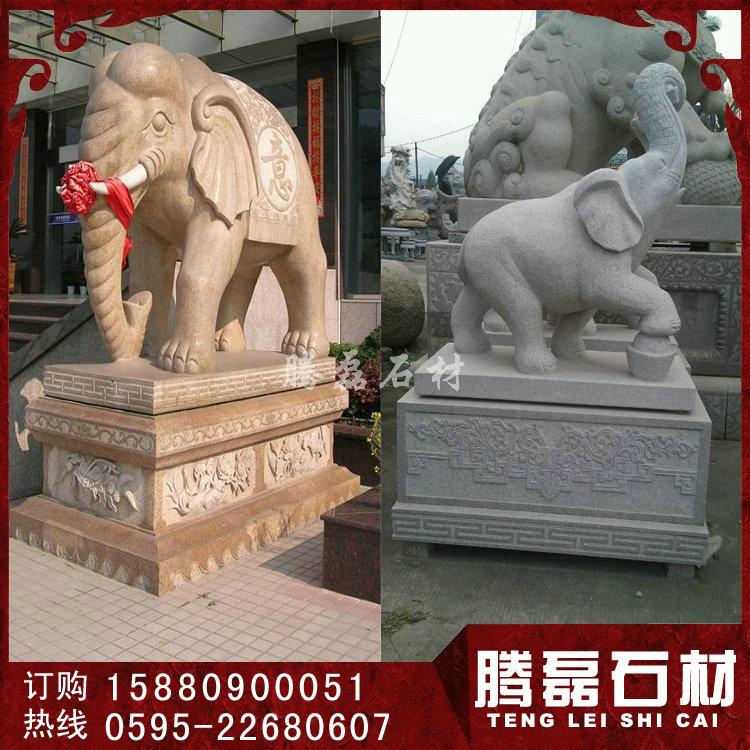 大象石雕照片 石雕大象价格
