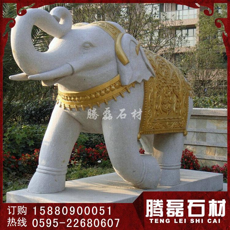 大象石雕讲究 镇宅石雕大象