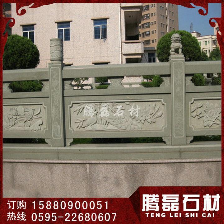 优质石雕栏杆 石栏杆定做 腾磊