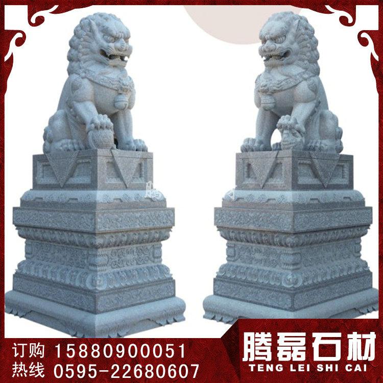 石雕石狮子 狮子石雕价格 腾磊