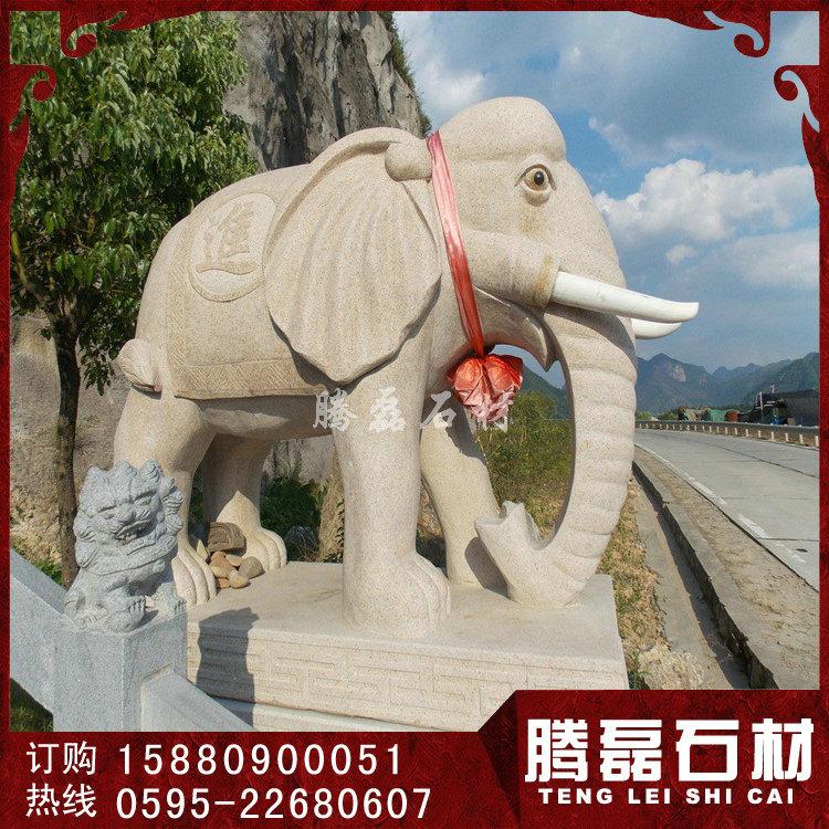 门口石雕大象 黄锈石大象 腾磊