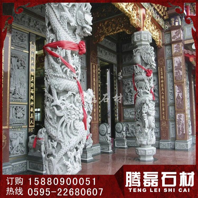 5米石雕龙柱价格 惠安龙柱石雕
