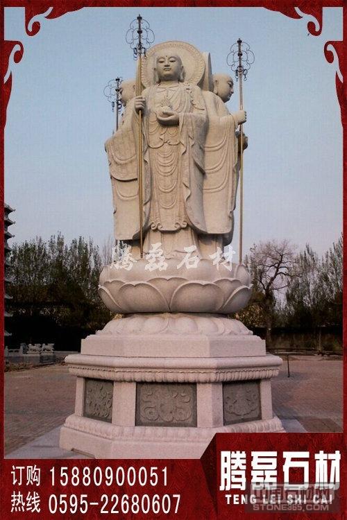 寺庙石雕地藏王 腾磊