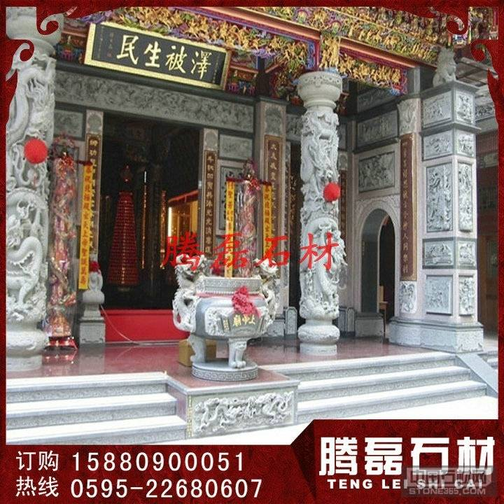 寺庙青石双龙石柱价格