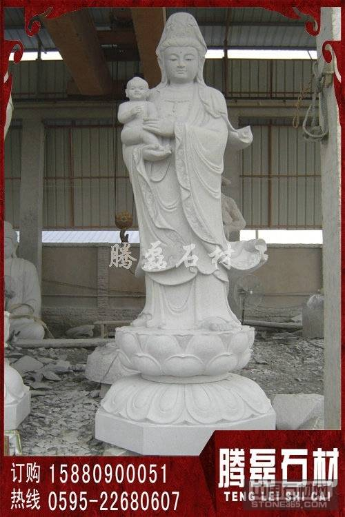 石雕观音雕像 石雕滴水观音
