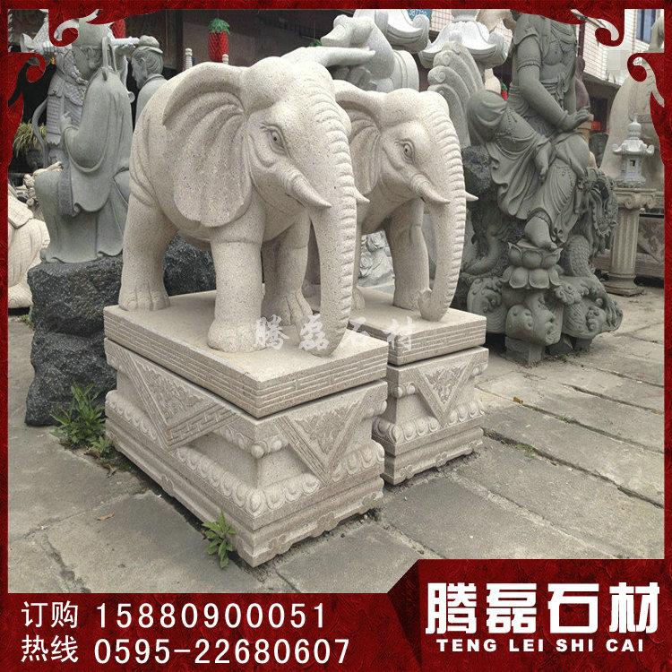 黄锈石大象 门口石雕大象 腾磊