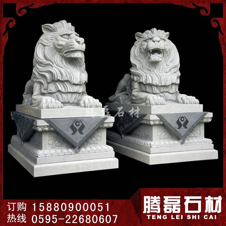 石雕港币狮 门口石雕狮子 腾磊