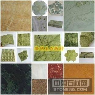 洪利玉器厂 板材系列 规格板