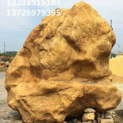 黄水石刻字黄蜡石黄石