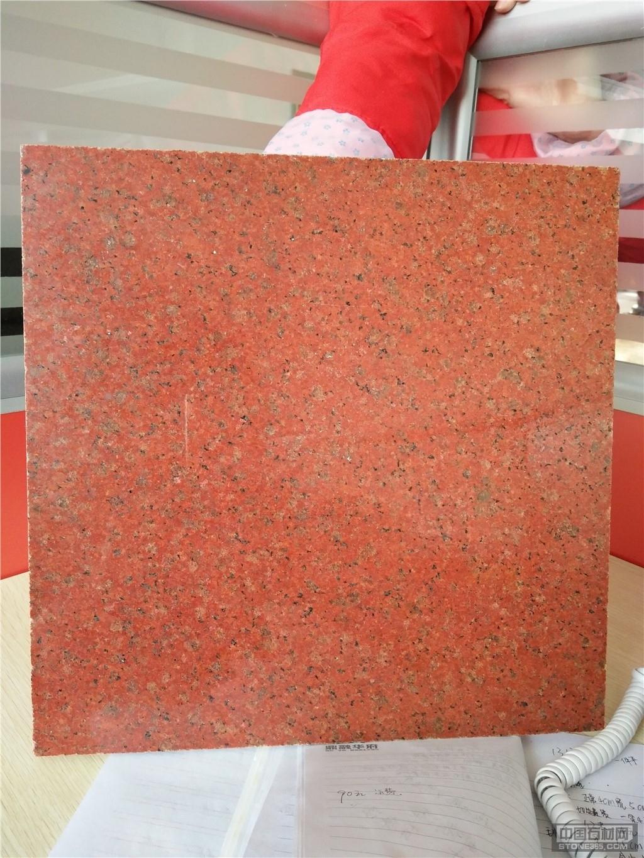 红色花岗岩/红色石头