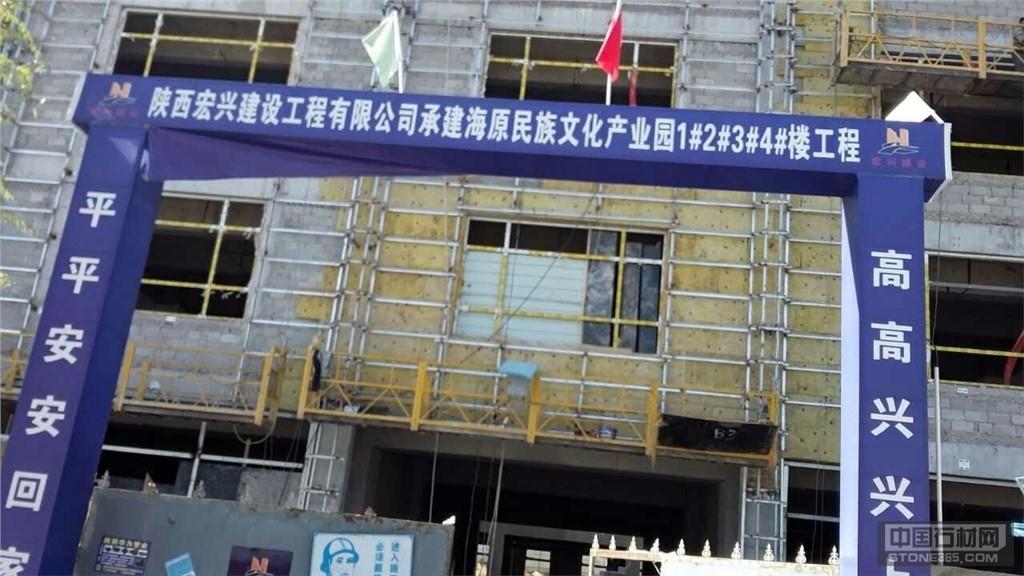 甘肃省海原县外墙南阳红2.5光面