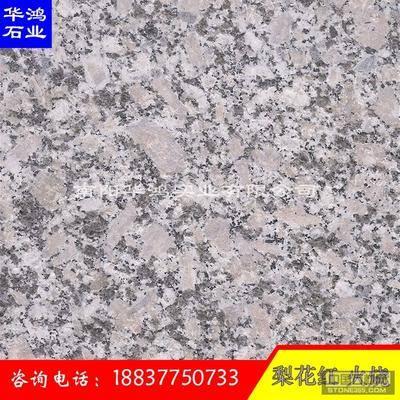 供应石材G736梨花红板材