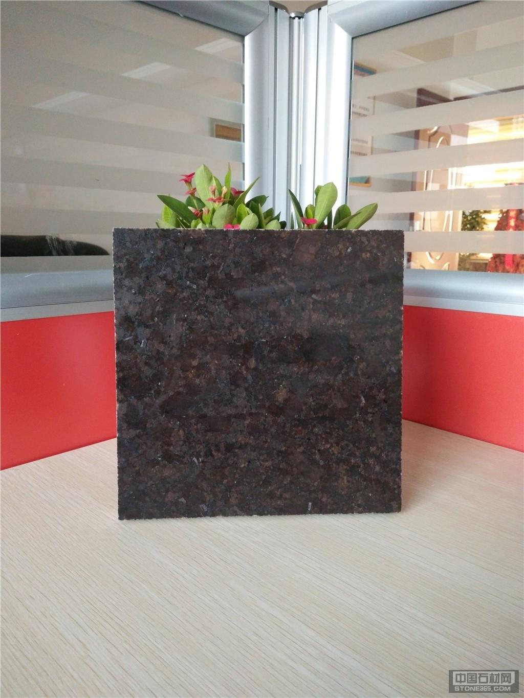 棕色染板专业花岗岩染板厂家
