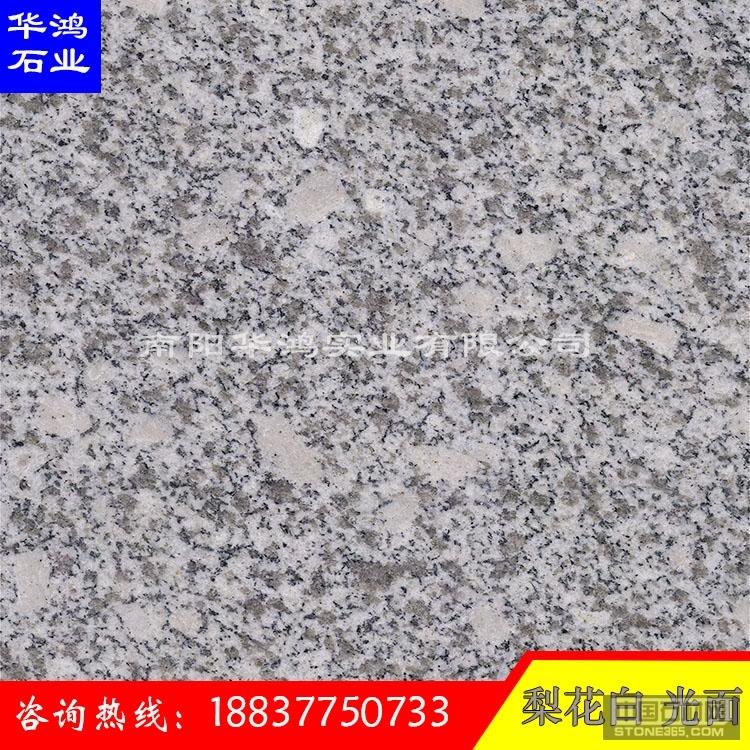 白色灰色灰白色花岗岩