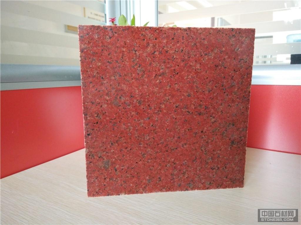 供应中国红 细花染色板厂家