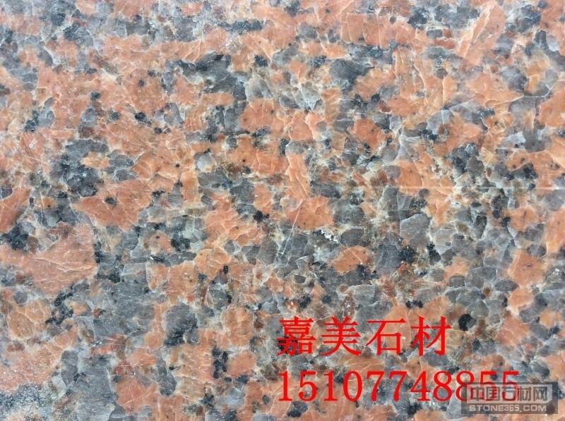 岑溪红花岗岩