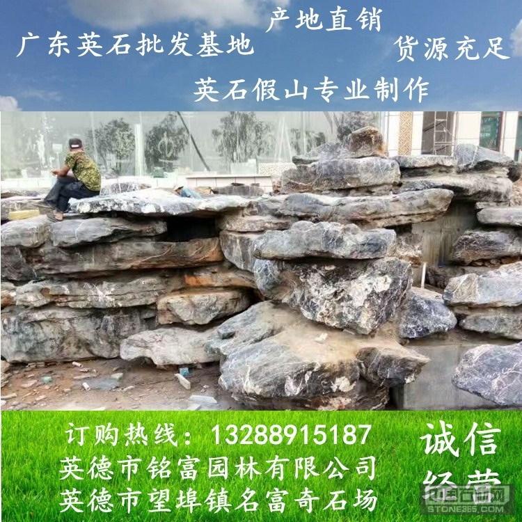 望埠山水假山石 英石产地出售