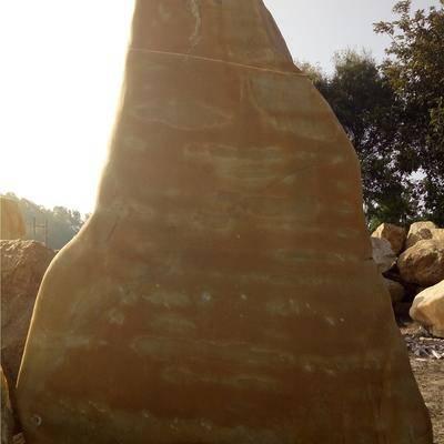 铭富园林石H-29景观刻字石