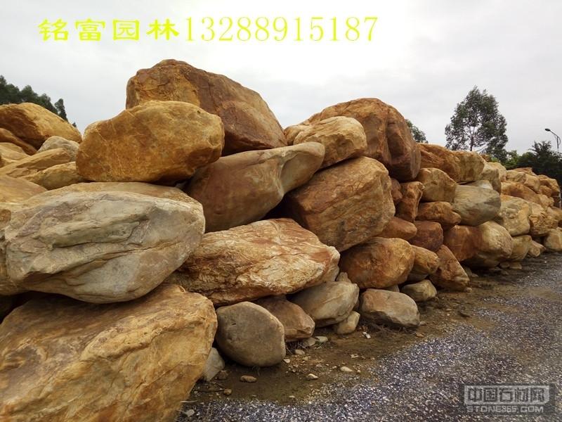 供应天然黄石 景观黄蜡石厂家