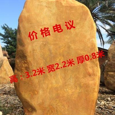 黄蜡石 福建黄蜡石 大型刻字石