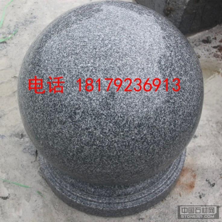 批发直径500mm石球止车石