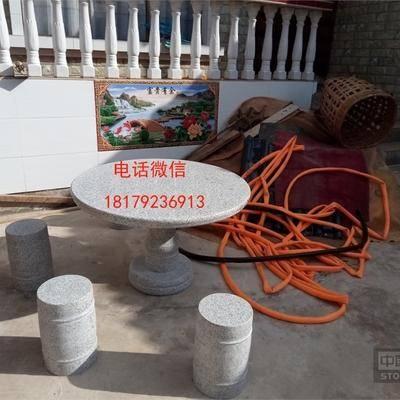苏州市园林景观1米圆石桌石凳