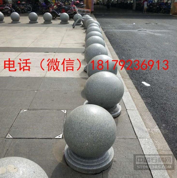芜湖市30公分芝麻灰阻车石球