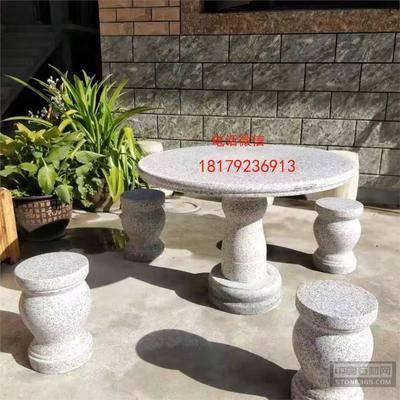 扬州市院子花园圆石头桌椅批发