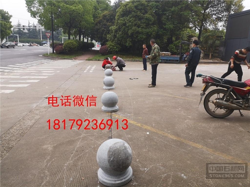 马鞍山市广场车止圆球隔离石墩