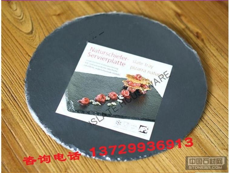 餐盘和餐垫