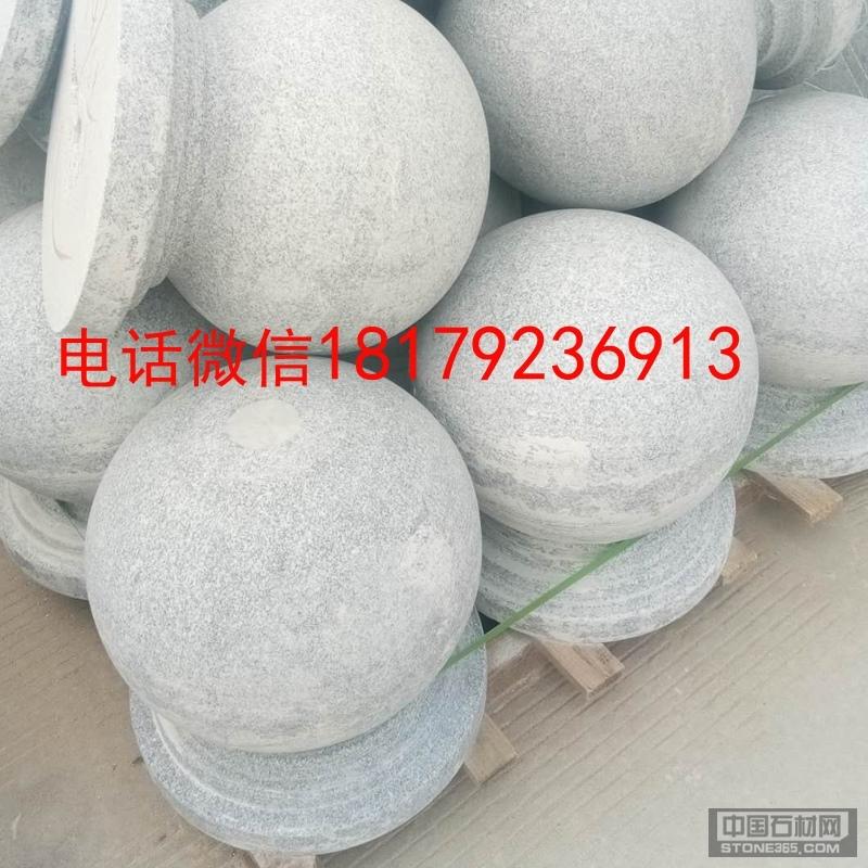 贵州400mm挡车石球厂家批发