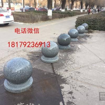 中山市工厂门口拦车圆墩车止石球