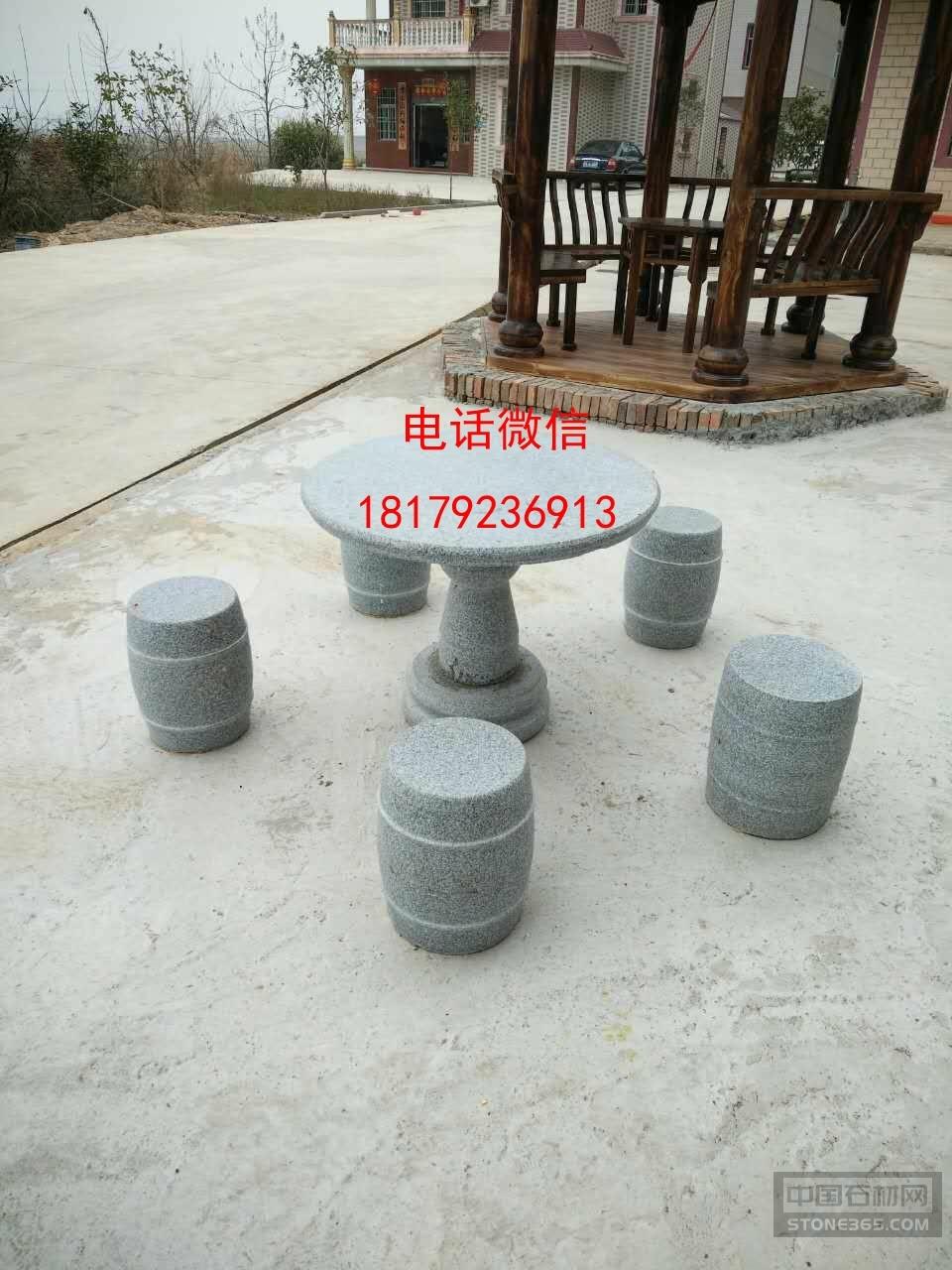 广州市花岗岩90CM圆石桌石凳