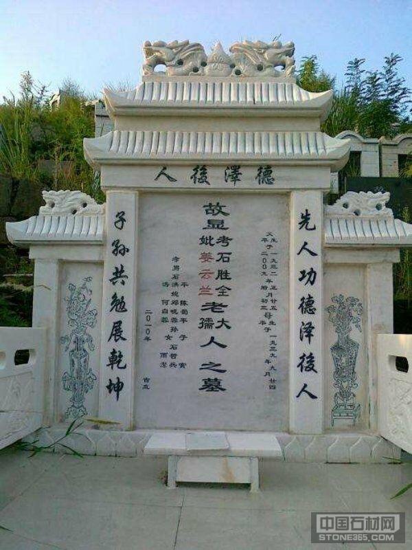 汉白玉龙凤墓碑雕刻现货