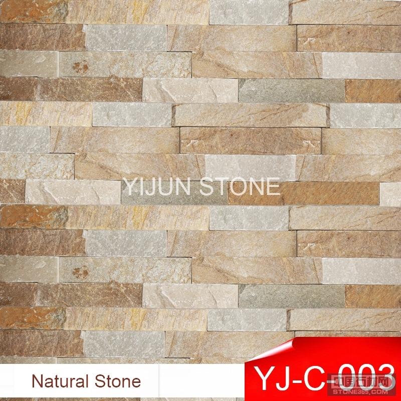 YJ-C-003黄木纹文化石
