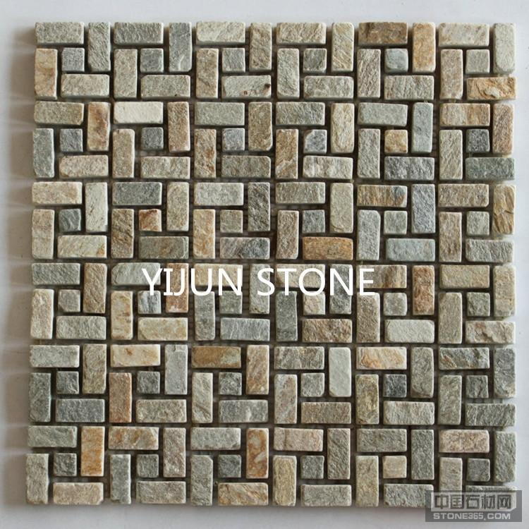 板岩马赛克 文化石墙面地面装修
